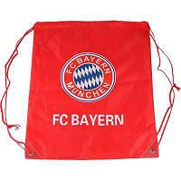 Спортивный рюкзак-мешок Бавария