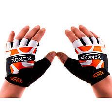 Перчатки спортивные Ronex для фитнеса