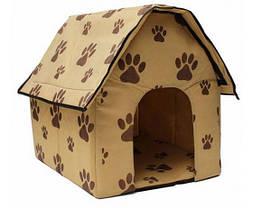 Домик для собак и кошек Portable Dog House Будка, фото 2
