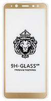 Захисне Скло для Samsung A600FZ A6 2018 Full Glue 9H-Glass PRO Золотиста рамка