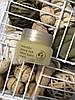 Увлажнение кожи лица с авокадо и медом BOTANIC FARM