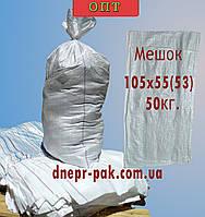 Полипропиленовые мешки, Украина