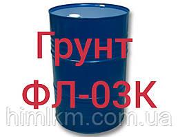 Грунт ФЛ-03К для грунтування поверхонь з чорних металів, мідних і титанових сплавів