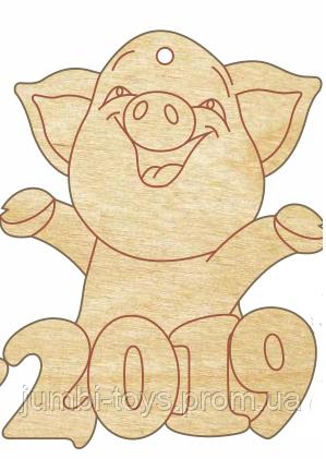 НР Дерев'яна іграшка на ялинку: Свинка 2019 (у)