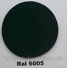 Саморез кровельный по металлу 5,5х25 Ral окрашенный 6005