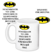Кружка с принтом Бэтмен 330 мл (KR_PRI103)