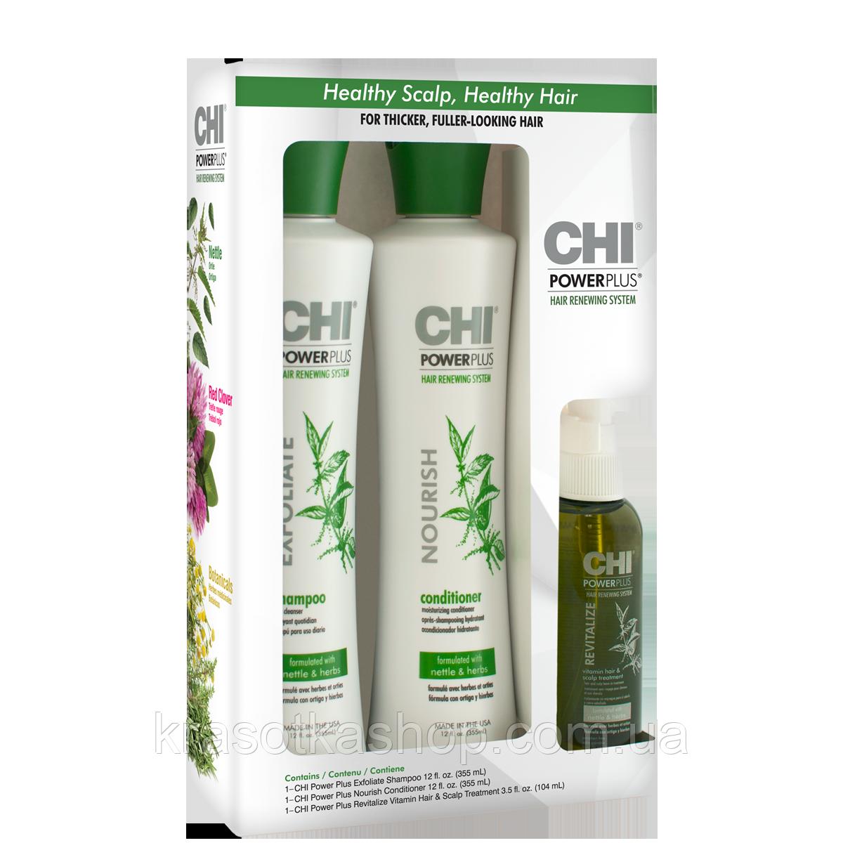 Набір від випадіння Chi Power Plus (sham/355ml + treatment/104ml + cond/355ml)