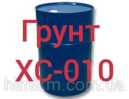 Грунт  ХС-010  для защиты в комплексном и многослойном покрытии (грунт, эмаль, лак) по металлу
