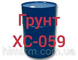 Грунт  ХС-059  наносят на поверхность методом пневматического или безвоздушного распыления