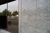 Плитка гранитная в Николаеве, фото 1
