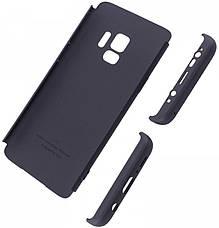 Чехол 360 ° LikGus для Samsung Galaxy S9 360 ° Черный, фото 3