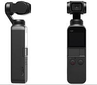 Стабилизатор DJI Osmo Pocket Gimbal (CP.ZM.00000097.0 1), фото 1