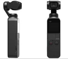 Стабилизатор DJI Osmo Pocket Gimbal (CP.ZM.00000097.0 1)