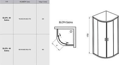 Душевая кабина Ravak Blix BLCP4-80 Sabina, фото 3