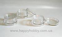 Баночка для крема, бальзама для губ, 3 мл (пластик)