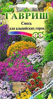 Семена декоративных растений Альпийская Горка, смесь, 0,1г