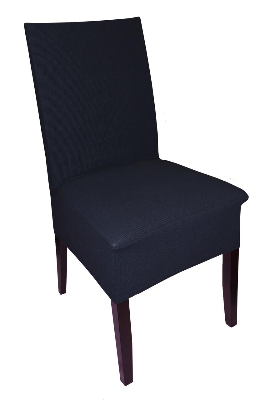 Чохол в рубчик на стілець Чорного кольору