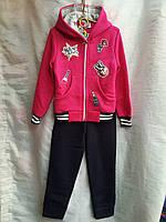 Спортивный костюм детскийдля девочки, 7-11лет, малиновый, фото 1