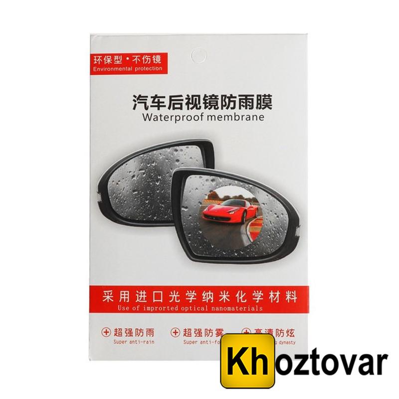 Плівка антидощ Waterproof Membrane