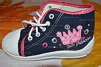 Кеды детские, тапочки, р.24,26,27. Обувь детская.