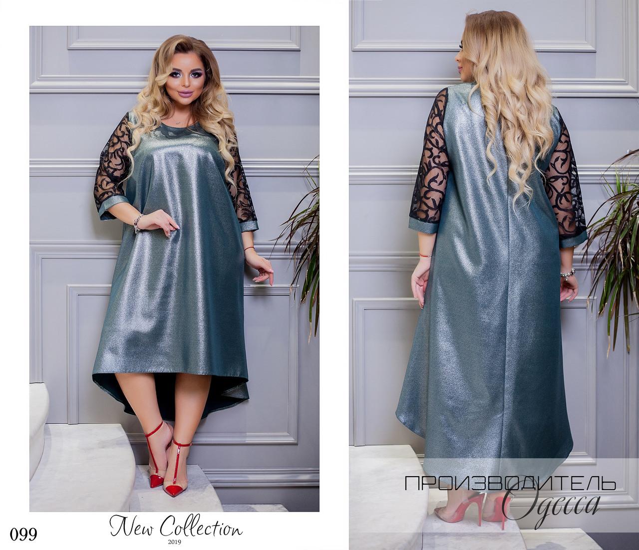 Платье вечернее хвост костюмка с напыление+гипюр 48-50,52-54,56-58,60-62
