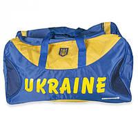 Сумка спортивная Украина Europaw