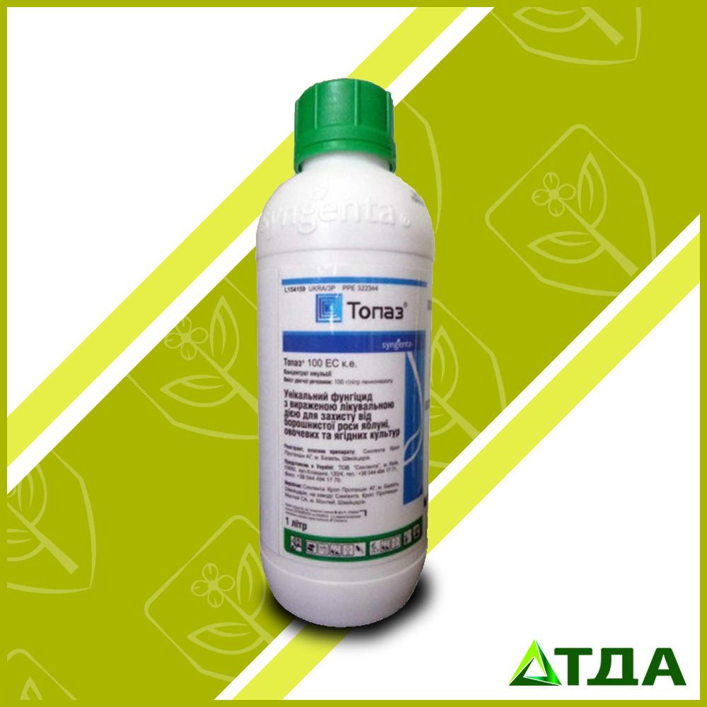 Фунгицид  Топаз, к.е. 1 литр