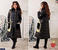 178c85da1af Замшевое пальто в категории куртки женские в Украине. Сравнить цены ...