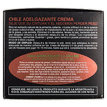 Крем для похудения Danjia rojo chile adel gazante cream 003, 230ml pro, фото 3