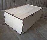 Коробка- пенал 320*180*120мм, фото 4