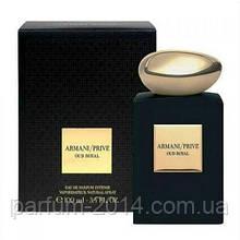 Чоловіча парфумована вода Giorgio Armani Prive Oud Royal (репліка)
