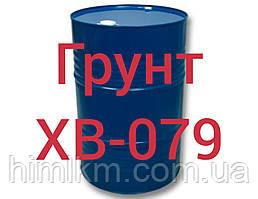 Грунт ХВ-079  для нанесения на металлическую поверхность.