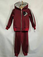 Спортивный костюм детскийдля девочки, 3-6 лет, бордовый, фото 1