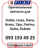 Петлица стопа (крышка багажника) левая Doblo 2005-2011, Арт. M200105, 735423638, MARAL PLASTIK