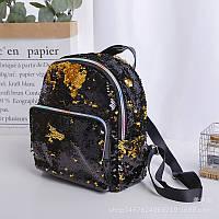 Рюкзак с пайетками меняющий цвет черно-золотой