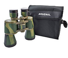 Бинокль Arsenal 10х50 камуфляж