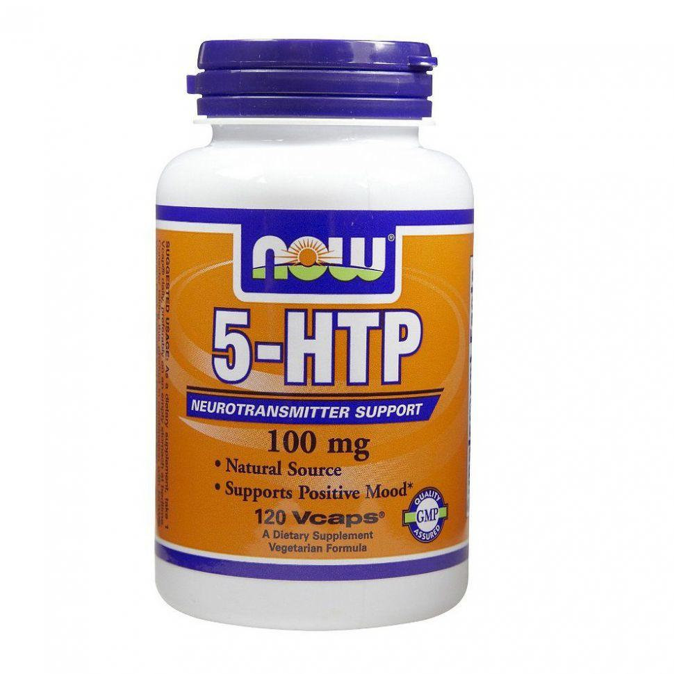 NOW_5-HTP 100 мг - 120 веган кап