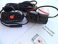 АКЦИЯ - Авто регистратор,Видеорегистратор RS DVR-312 мини, камера заднего вида