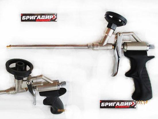 Пістолет для монтажної піни Бригадир standart