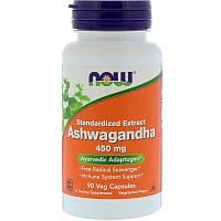 NOW_Ashwagandha 450 мг - 90 веган кап