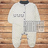 Чоловічок сліп бодік р. 56 на новонародженого хлопчика немовляті теплий з начосом флісом тканина ФУТЕР 4495