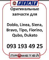 Крепление стекла бокового второй ряд левое (жабра) Doblo 2009-, Арт. 51860787U, 51907729U, 51929813U, 51860787U, FIAT