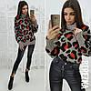 Женский стильный свитер с животным принтом  (2 цвета)