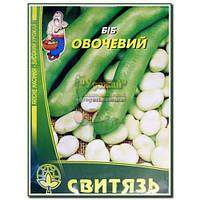 Насіння біб овочевий Бахус, 10нас  5 шт/уп