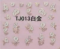 3D наклейка для ногтей TJ-13