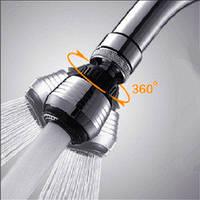 Водосберегающая насадка Saving Water - экономитель воды