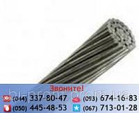 Провод алюминиевый неизолированный А 16