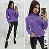 Женский модный теплый свитер