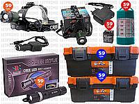 6пр. Налобный фонарик Police BL-2188B-T6 в наборе (ящики для инструмента,ручной фонарь Police BL-8628 и д.р)