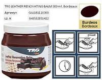 Восстанавливающий Бальзам Trg Leather Renovating Balm 300 мл 111 (Бордовый)